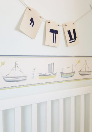 שרשרת שם הילד לתלייה על הקיר, אותיות אוריגמי מעוצבות מבדי כותנה על גבי דגלי קנבס מלבניים. מתנת לידה, מתנת יום הולדת, אותיות מעוצבות, אותיות בעברית. מורן אלחלל אוריגמי בד.