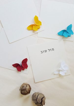כרטיסי ברכה מעוצבים, צבעי קיץ, פרפרים צבעוניים תלת מימדיים, כרטיסי ברכה אוריגמי, פרפרי אוריגמי בד, צבעי קיץ, סט כרטיסי ברכה. מורן אלחלל אוריגמי בד
