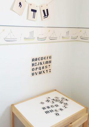 סט לעיצוב חדר ילדים, שמות מעוצבים, שם הילד לתלייה, שם אוריגמי, אותיות אוריגמי, אותיות באנגלית, אותיות בעברית, מתנת לידה, מתנה מעוצבת, מורן אלחלל אוריגמי בד