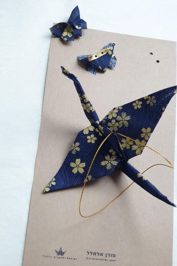 עגור יפני לעיצוב הבית, עיצוב והום סטיילינג, מתנה חנוכת בית, מתנה למורה, מתנה לגננת, מתנה לצוות החינוכי, סיכת דש יפנית , סיכת פרפר, פרפר תלת מימדי, מורן אלחלל אוריגמי בד, בד כחול כהה וזהב