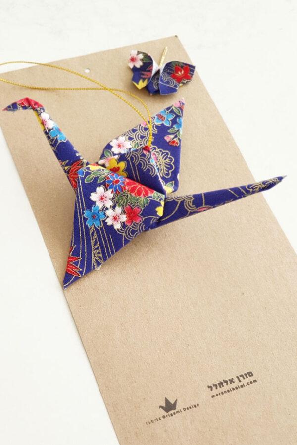 עגור אוריגמי יפני וסיכת פרפר, אוריגמי בד, קישוט לתלייה, מובייל קטן, סיכת דש, סיכת ראש חגיגית, מתנות סוף שנה, מתנהות למורים, מתנות לצוות, מתנות לגננות, מורן אלחלל אוריגמי בד